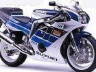 Suzuki GSX-R 400R SPII